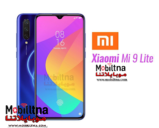 Photo of سعر ومواصفات شاومى مى 9 لايت Xiaomi Mi 9 Lite مميزات وعيوب