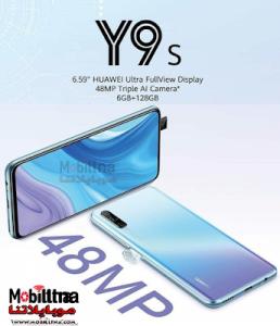 Photo of سعر ومواصفات هواوى واى 9 اس Huawei Y9s مميزات وعيوب