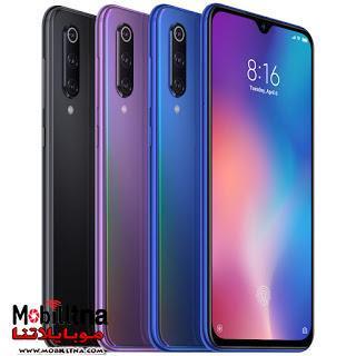 Photo of سعر ومواصفات شاومي مي 9 9 Xiaomi mi مميزات وعيوب