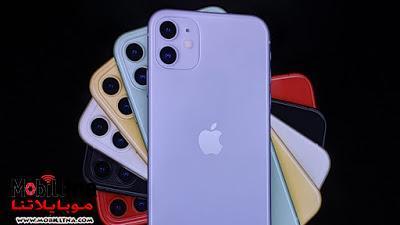 Photo of سعر ومواصفات أيفون 11 Apple Iphone 11 مميزات وعيوب