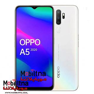 Photo of سعر ومواصفات اوبو ايه 5 Oppo A5 2020 مميزات وعيوب