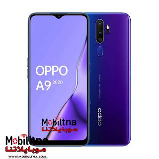 Photo of سعر ومواصفات اوبو ايه 9 Oppo A9 2020 مميزات وعيوب