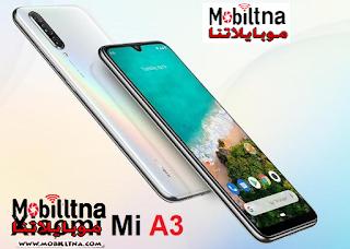 Photo of سعر ومواصفات شاومى مى ايه 3 Xiaomi Mi A3 مميزات وعيوب