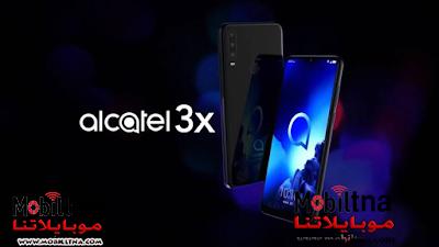Photo of سعر ومواصفات الكاتيل 3 اكس 2019 alcatel 3x مميزات وعيوب