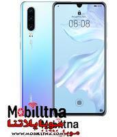 Photo of سعر ومواصفات هواوى بى 30 Huawei P30 مميزات وعيوب