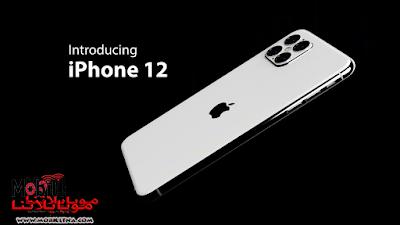 سعر ومواصفات ايفون 12 iphone 12 مميزات وعيوب