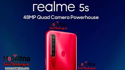 Photo of سعر ومواصفات ريلمى 5 اس Realme 5S مميزات وعيوب