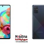 سعر ومواصفات سامسونج ايه 71 Samsung Galaxy A71 مميزات وعيوب احجز الان سامسونج a71