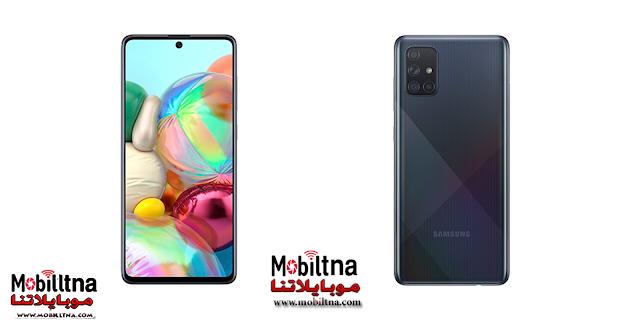 Photo of سعر ومواصفات سامسونج ايه 71 Samsung Galaxy A71 مميزات وعيوب احجز الان سامسونج a71