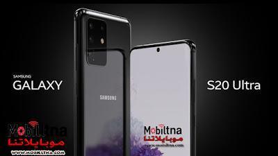 Photo of سعر ومواصفات سامسونج اس 20 الترا Samsung Galaxy s20 Ultra مميزات وعيوب