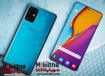 Photo of سعر ومواصفات سامسونج اس 20 بلس Samsung Galaxy s20 Plus مميزات وعيوب