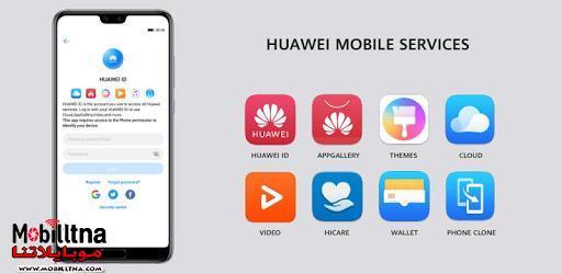 Photo of خدمات Huawei Mobile تسجل عدد 400 مليون مستخدم نشط شهرياً