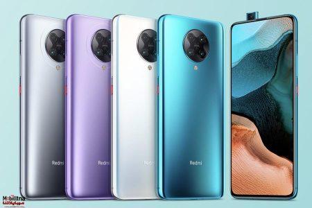 Photo of سعر ومواصفات شاومى ريدمى كيه 30 برو Xiaomi Redmi K30 Pro مميزات عيوب