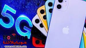 Photo of أبل تؤكد على تأجيل موعد إطلاق سلسلة هواتف iPhone 12