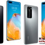 سعر ومواصفات هواوى بى 40 برو Huawei P40 Pro مميزات وعيوب هواوى P40 Pro