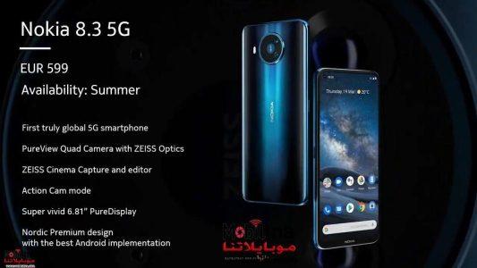 Photo of سعر ومواصفات نوكيا 8.3 مميزات وعيوب Nokia 8.3