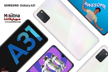 Photo of سعر ومواصفات سامسونج ايه 31 Samsung Galaxy A31 مميزات وعيوب سامسونج a31