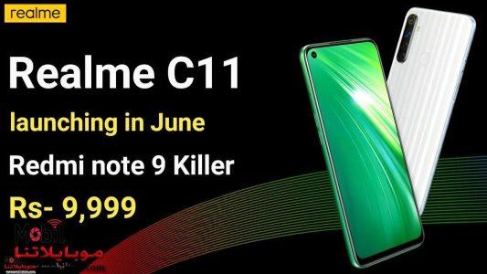 Photo of Realme تعلن عن هاتف Realme C11 قريباً بمعالج Helio G35