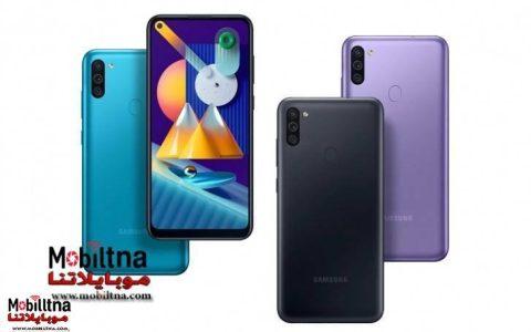 Photo of سعر ومواصفات سامسونج ام 11 Samsung Galaxy M11 مميزات وعيوب سامسونج m11