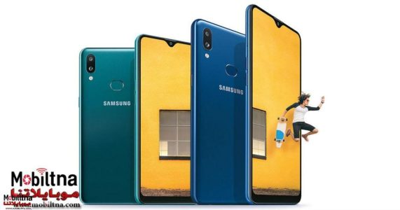 Photo of الإعلان عن هاتف سامسونج Galaxy M01s برقاقة معالج Helio P22 وسعر 133 دولار
