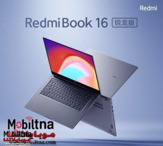 Photo of Xiaomi شاومي تكشف رسمياً عن أجهزة جديدة RedmiBook 16 و RedmiBook 14 II