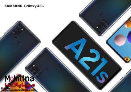 Photo of سعر ومواصفات سامسونج ايه 21 اس Samsung Galaxy a21s مميزات وعيوب سامسونج a21s