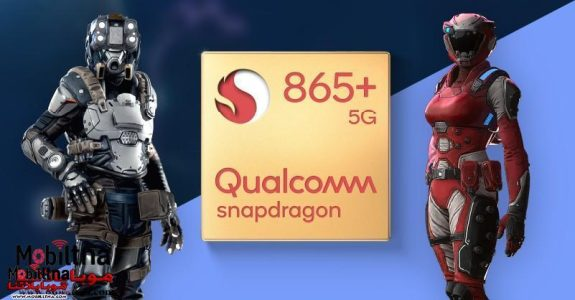 Photo of الإعلان الرسمي عن رقاقة معالج Snapdragon 865 Plus من شركة كوالكوم بآداء أفضل بنسبة 10%