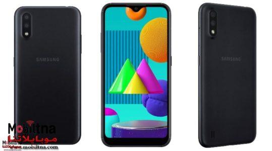 Photo of سعر ومواصفات سامسونج ام 01 Samsung Galaxy m01 مميزات وعيوب سامسونج m01