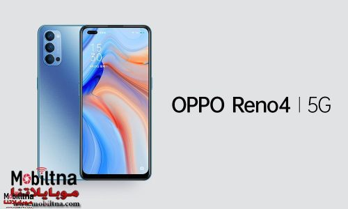 Photo of سعر ومواصفات اوبو رينو 4 Oppo Reno 4 مميزات وعيوب اوبو Reno 4