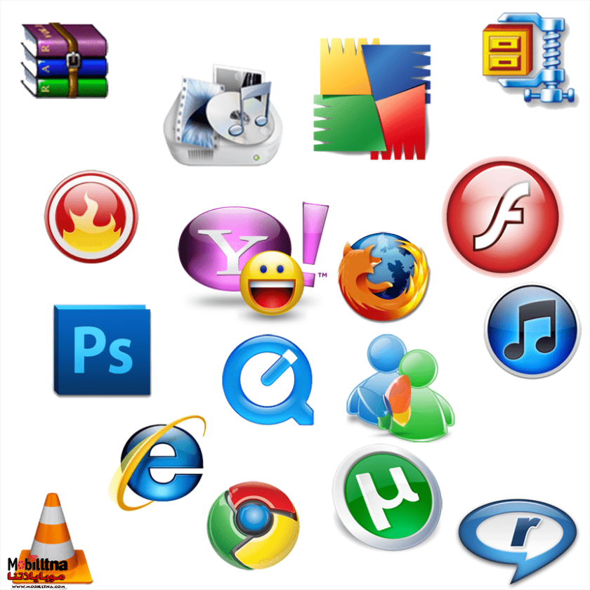 تحميل برامج كمبيوتر مجانا 2021